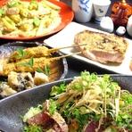 八金のはちきんが作る郷土料理と、2時間飲み放題で満腹上機嫌♪まちがいなし!!