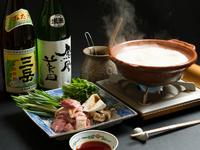 女性に人気の『豆乳鍋』を京料理店で!