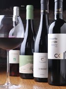 お料理との相性も良いワインも取り揃えております。