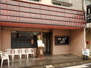 館山駅西口から徒歩5分