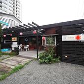 女子会にぴったり!茅ヶ崎の隠れ家的、古民家居酒屋!
