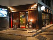 JU-BAN