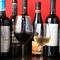 ワインも豊富に取り揃えております!