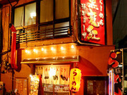 黒龍紅 新市街店
