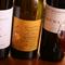 肉の旨みを引き立てるワインの名品『レ・マッキオーレ』
