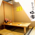 小上がり 別館は個室あり。別館のみ席の予約可能です!