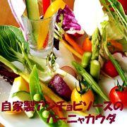 イカのわたが味噌と絶妙な旨みの焼酎・日本酒に合う一品!