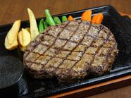 牛肉100%ステーキハンバーグ