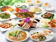 台湾家庭小皿料理 阿里山城 ランドマークタワー店