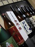 日本酒・焼酎(青森地酒・本格焼酎を多数取り揃えております)