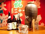 百々・加江田・伝を甕に入れ、味を引き立たせた本格焼酎
