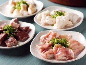 丸腸、しま腸、赤セン(ギアラ)、ハート