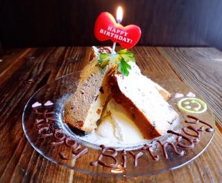 バースデーケーキ!ご予約預かります!(※要予約)
