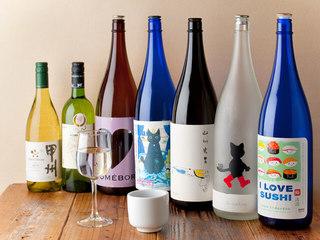 日本酒!夏のお酒が続々登場!
