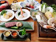 居酒屋レストラン お食事処 西村