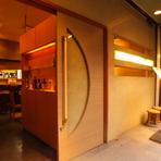 きれいなお店で料理おいしい佐久良屋です