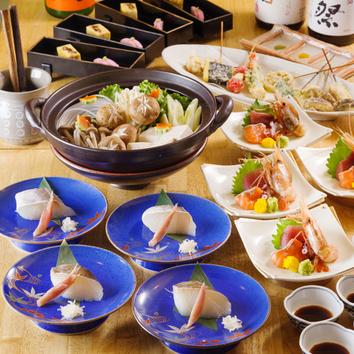 季節の味覚 sakuraコース (3500円)税込 2H飲み放題付5000円