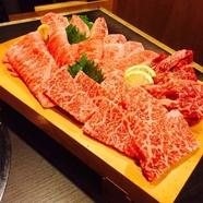 牛バラ肉 〈ハラミ〉 インサイド肉