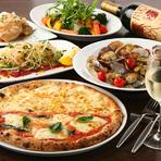 シェフがオススメするメニュー!ピザ2種・パスタ、飲み放題付きのお得なコースです。