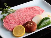 黒毛和牛だからこその美味しさを。遠赤外線効果の高い溶岩でお好みまで焼いてお召し上がり下さい。