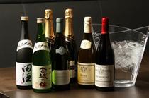 地酒やワインも各種取り揃えております