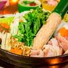 「若鶏と旬野菜の柚子塩鍋」が味わえる贅沢プランとなっております。新宿での接待などにもおすすめです!