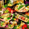 料理長が匠の技で仕立てる創作料理が思う存分に楽しめる豪華プランとなっております。新宿での歓送迎会に!