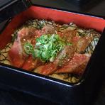 近江牛 牛丼に【味噌汁・サラダ・漬物】が付属します。 ※写真はイメージです。