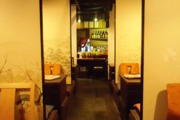 個室居酒屋