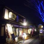 彦根城の城下町『夢京橋キャッスルロード』の真ん中にあります。