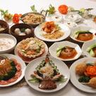 台湾・中華料理 好記園
