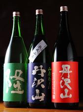 おすすめ神奈川の地酒