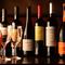 定期的にワインを試飲し、厳選したものを取り揃えています。