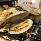 海鮮炉端焼き マルキタ水産