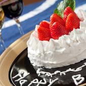 バースデーケーキ無料サービス!