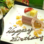 誕生日・記念日にデザートプレートいかがですか?