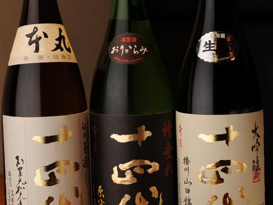 きき酒セット十四代3種