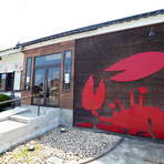 創業から40年、福島県いわき市で親しまれてきた老舗です。当時は珍しかったカニ料理店の伝統を、いまに引き継ぐメニューを堪能。国道6号線沿い、大きなカニの看板と歴史を感じる重厚な建物が目印です。