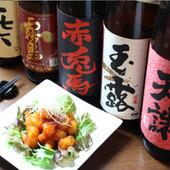 エビチリ少しタイ風(700円)【地酒と共にどうぞ!!】