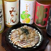 山芋たっぷりお好み焼き(ぶた玉)680円