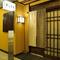 栄駅近く、名古屋の繁華街「錦」にある居酒屋