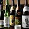 お料理とよく合う北海道の地酒をご用意