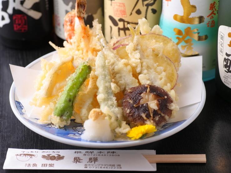 天ぷらの画像 p1_26
