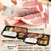 【焼肉羅生門】大好評!お弁当メニュー
