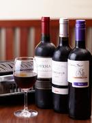 ワインソムリエが厳選したお肉と良く合うワインも充実