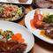 グリル料理と焼肉レストラン【ひ~こ】。びっくりする金額と味!!