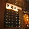 桑名駅より徒歩3分の創作居酒屋。各種ご宴会にもご利用ください