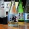 千福に雨後の月・白鴻など呉の地酒をお楽しみ下さい