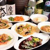 選べて楽しい!種類も豊富!本格四川料理が愉しめるコースたち
