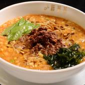 坦々麺 タンタンメン